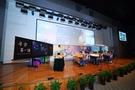 英特爾攜手鴻合科技 用教育信息化的手段打破課堂邊界