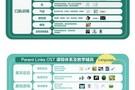 东方启音课程体系及教学辅助工具清单发布