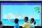 新东方推出小学教学平台,全力打造智慧课堂
