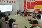 企业专家为江西环境工程职业学院图书馆开展业务培训