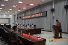 河南工学院举行2020年入伍大学生欢送会