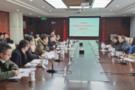 四川省科技廳副廳長楊品華一行來西華大學調研
