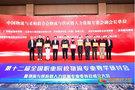 广西职业技术学院参加第十二届全国职业院校物流专业教学研讨会
