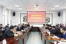淮北师范大学召开第五轮学科评估启动暨高峰学科建设推进会