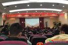 """甘肃民族师范学院第十五期""""青年马克思主义者""""团学骨干培训班开班"""