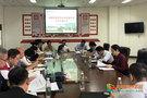 贛南醫學院召開加強教師黨員發展工作專題會議