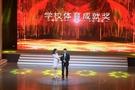 王跃教授荣获2019上海市学校体育成就奖
