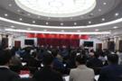 驻马店市市委市政府召开全市教育大会