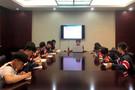 """自由式滑雪U型场地国家集训队持续开展""""送课入队""""教育活动"""