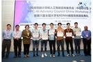 中国科大再次蝉联大学生RDMA编程挑战赛一等奖