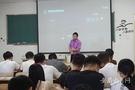 合肥信息技术职业学院举办IT行业专题讲座