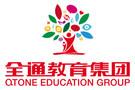 全通教育新时代互联网教育,助力我国教育公平化