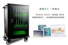 教学ipad充电柜 智能高效 安全防盗