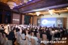 数字领航 智绘未来丨2019新华三数字大脑计划中国行走进拉萨
