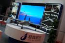 君晖航空受邀参加第八届UASEXPOCHINA无人机展