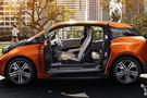 消息称苹果在德国柏林建立汽车研发实验室