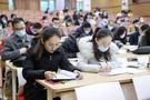 首届山东省学校思政课教学比赛在济南举办