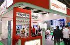 迪进携新品亮相中国国际教育装备(上海)博览会