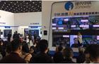 中慶智課引領鄭州展會熱點,賦能教育生態