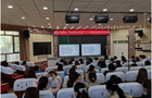 """希沃连续四年助力酒泉市""""互联网+教学创新""""活动"""