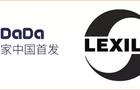 DaDa(?#32773;?#33521;语)引进LEXILE国际听力测试 对标美国学生打造教考一体学习机制