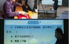 """直播课先行者刘老师:""""我只是像无数普通中国人在做该做的事。"""""""