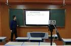 抗疫进行时,希沃助力梅县区开展网络直播课行动