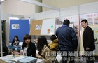 厚德通带着智慧——睿课堂 亮相第25届北京教育装备展示会