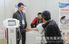 专注体育测试 京海体大登陆北京教育装备展示会