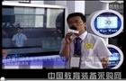 专访厦门印天电子科技有限公司营销总监陈源强