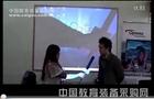 用我们的力量为学校节省资源——专访琉璃奥图码数码科技有限公司华北区潘建文总经理