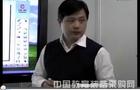 视频采访汉王科技股份有限公司