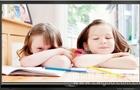 新联合众中标安华学校特殊教育200余万招标项目