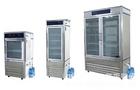 霉菌培养箱还可以设定温度湿度随培养时间变化