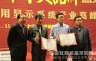 新联合众荣获中国平板一体机新锐品牌奖