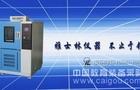 高低温箱常识 如何清理压缩机的结垢