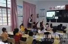 """全国模范:安徽省繁昌县""""在线课堂""""应用案例"""
