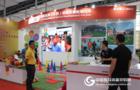 软式体育器材开创者田联阳光亮相第73届中国教育装备展示会