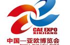 第六届中国-亚欧博览会教育装备展邀请函
