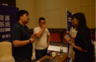 恒通博联+大数据 2018中国高校图书馆发展论坛