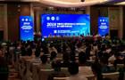 澳作参加中国农业工程学会农水研讨会