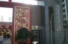 Chungson(中讯)公共广播-----北京2008奥运村背景音乐、紧急广播系统案例
