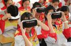 黑晶VR教育:真正能走进课堂的VR教育产品