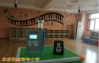 北京学校安装无耗材空气净化设备