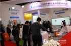 中教启星亮相第28届北京教育装备展