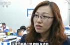 京津冀基础教育协同发展:实现优质资源共享