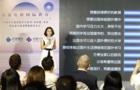 《中国学生低龄留学白皮书高中篇》在京发布