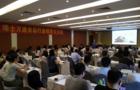 瑞士万通于广州举办17年实验室仪器食品技术交流会