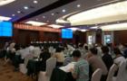 瑞士万通参加中国化学会第九届分析仪器及样品预处理研讨会