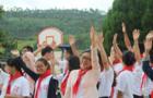 美丽中国校园菁英峰会举行